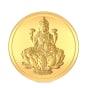 20 gram 24 KT Lakshmi Gold CoinFront